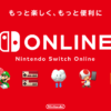 セーブデータお預かり|Nintendo Switch Online|Nintendo Switch|任天堂