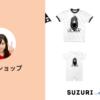きくこショップ ( kikuko )のオリジナルアイテム通販 ∞ SUZURI(スズリ)