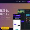 Doneru(どねる)|ライブ配信拡張プラットフォーム