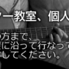 使用機材一覧   ジャズギタリスト・宇田大志のオフィシャルWEBサイト