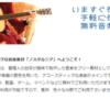 利用規約|フリー無料のBGM素材・音楽素材「甘茶の音楽工房」