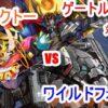 【ゲートルーラー/TCG対戦動画】第1弾公開済みカードで対戦だ!!エブリデイクライムv